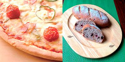 【残席僅か】11/10:ピザ/ソフトフランスパン(くるみ、レーズン入り)