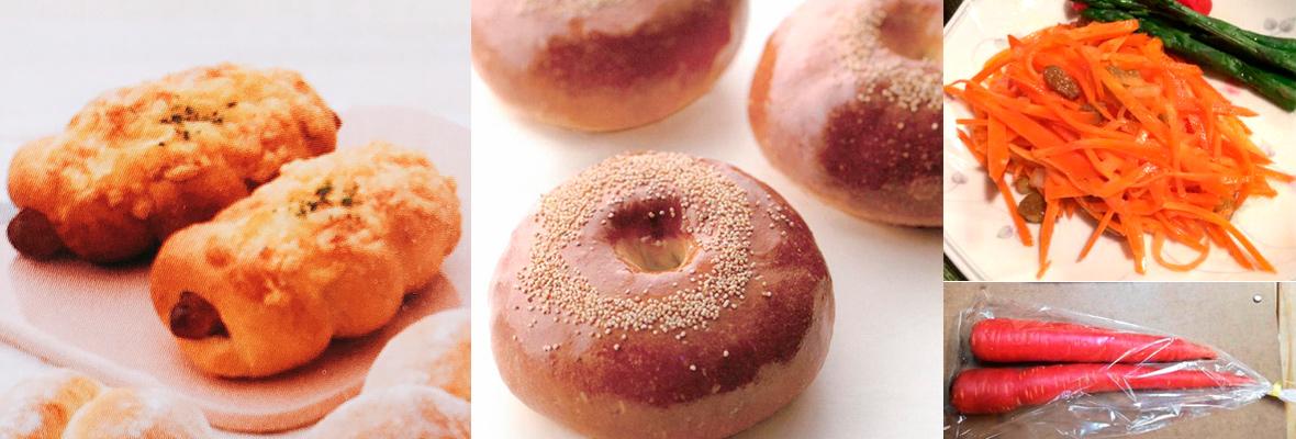 土屋パン教室パン作り体験レッスン