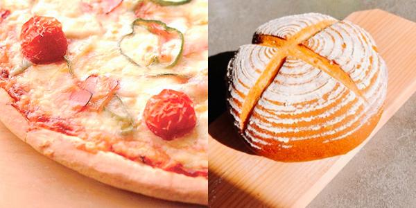【人気のリクエスト②】3/15日:ピザ(手ごね)/玉ねぎとチーズのカンパーニュ