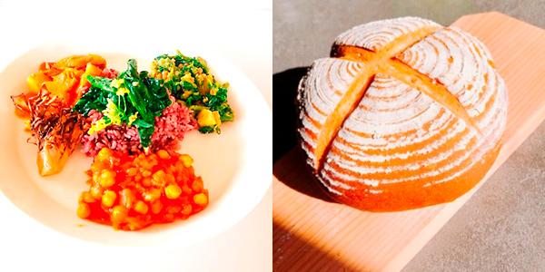 【人気のリクエスト③】3/30日:玉ねぎとチーズのカンパーニュ/野菜カレー