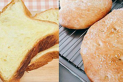簡単フォカッチャ/デニッシュ食パン