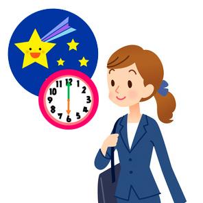 「体験教室1夜間レッスン」の受付を開始!