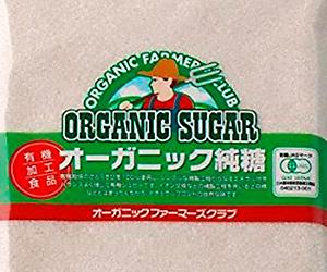 オーガニック純糖