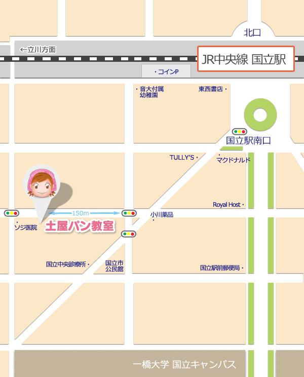 東京国立市|土屋パン教室